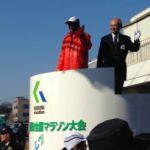 2015/1/25 第63回勝田全国マラソン