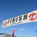 2016/02/07 カーフマンジャパン第5戦:南関東ステージ