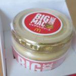 ビッグマックのソースが買えたので、自分でBIG MACを作って味の再現を試みる